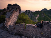 China Discovery Tour 8 Nights