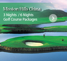Mission Hills China - Golf Course Package